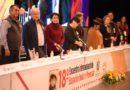 Nuevo gobierno impulsará el desarrollo educativo: AMLO